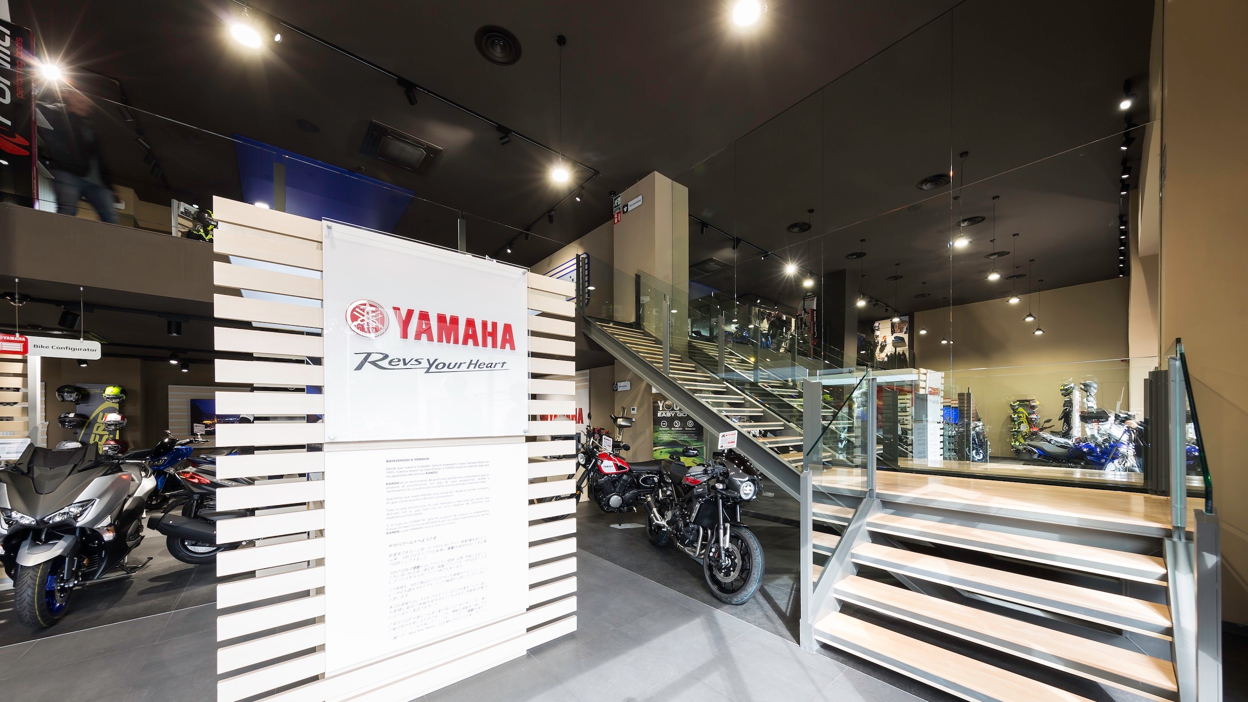 Yamaha retail showroom, Madrid – GRUPO MCI